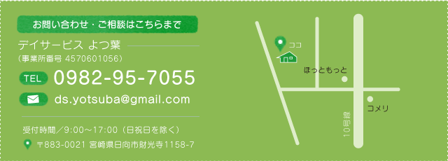 footer_contact